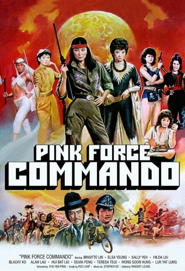Pink Force Commando.jpg